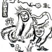 Wu Zhua and Shuang Wei, the two-tailed Monkey Princess, frolicking on the fortress grounds
